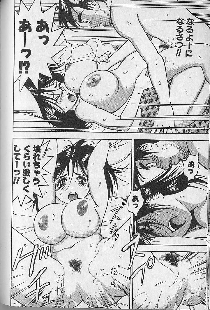 Gokuraku Nurse 4 174