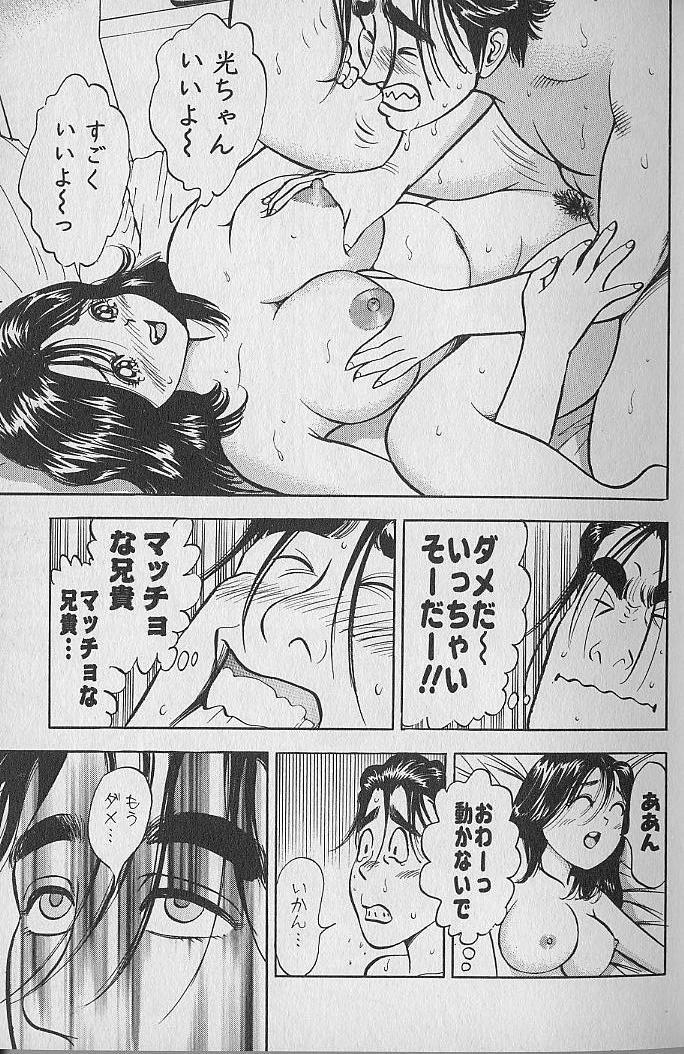 Gokuraku Nurse 4 18