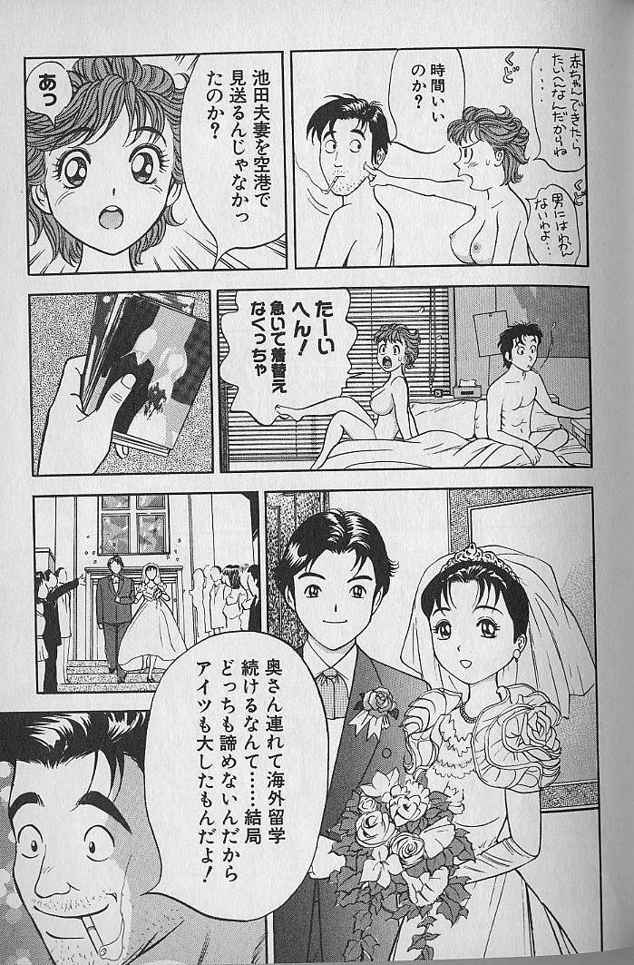 Gokuraku Nurse 4 199