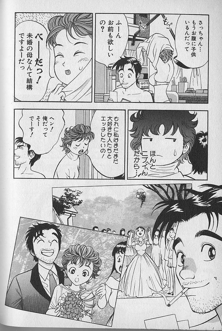 Gokuraku Nurse 4 200