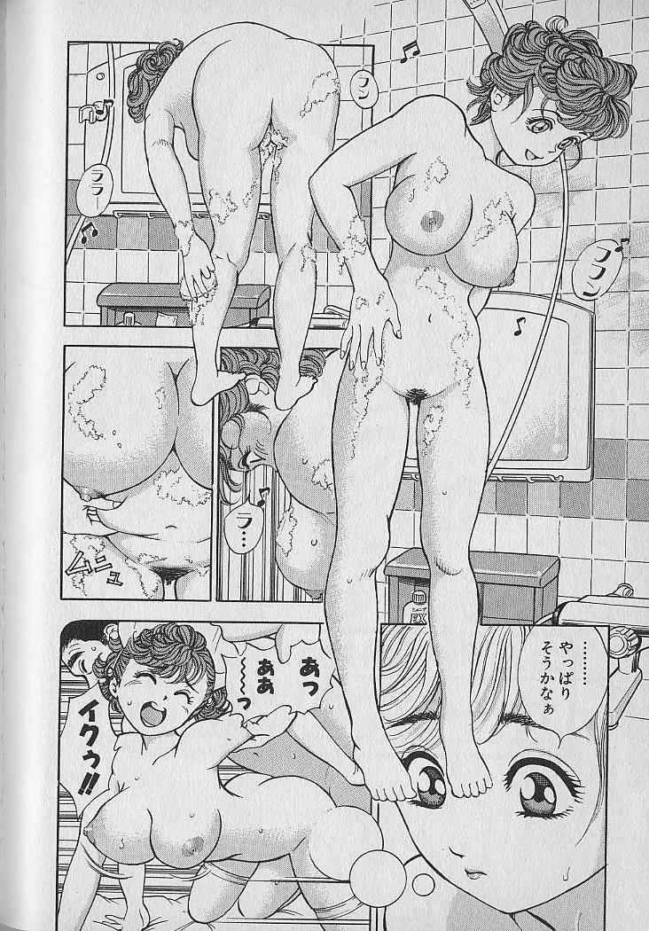 Gokuraku Nurse 4 25