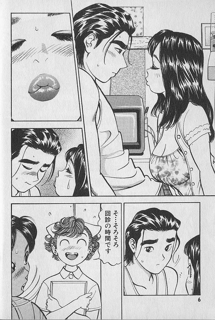 Gokuraku Nurse 4 5