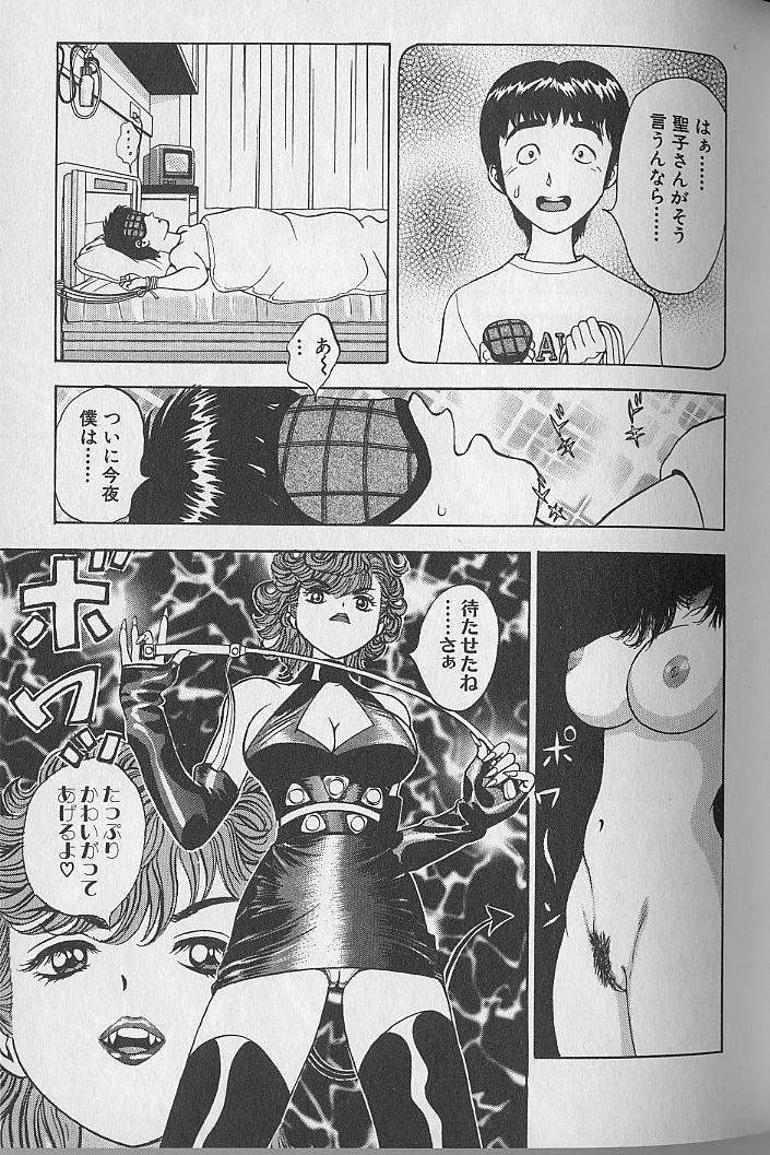 Gokuraku Nurse 4 68