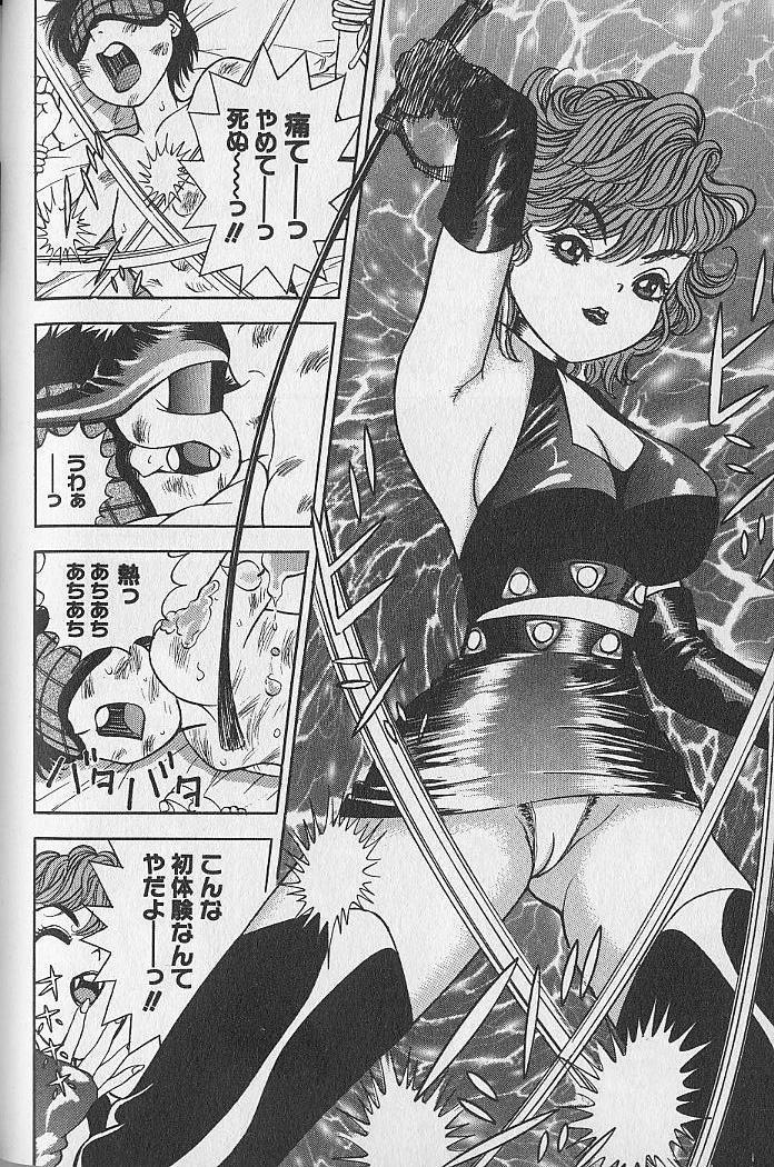 Gokuraku Nurse 4 69