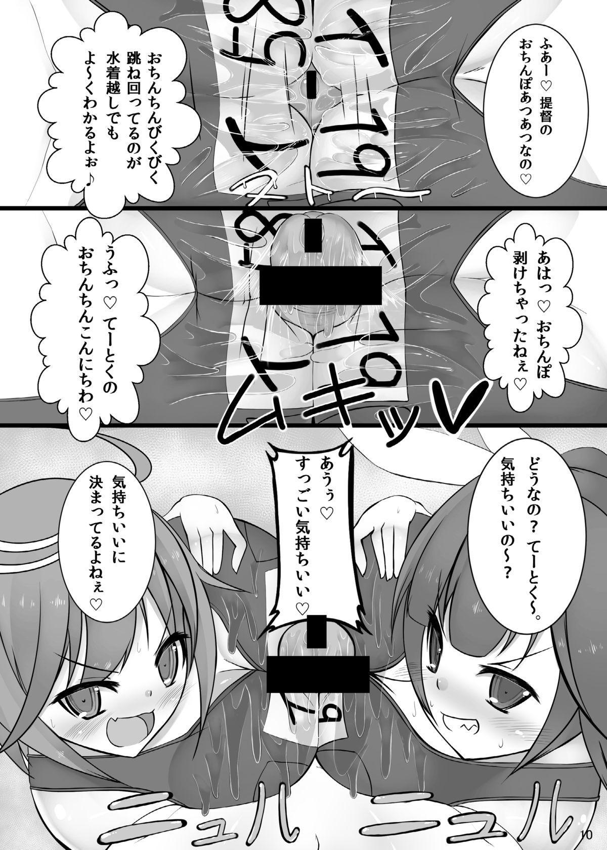 Otokonoko Teitoku ga 19 to 58 ni GyakuRa Sarechau Hon 9