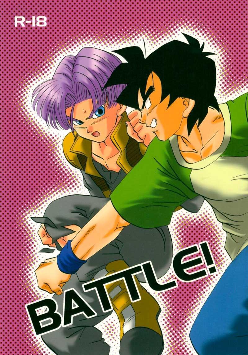 BATTLE! 0