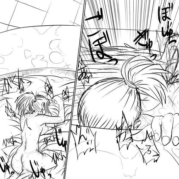Tsukuyo ga Shokushu Furo de Naburareru! 34