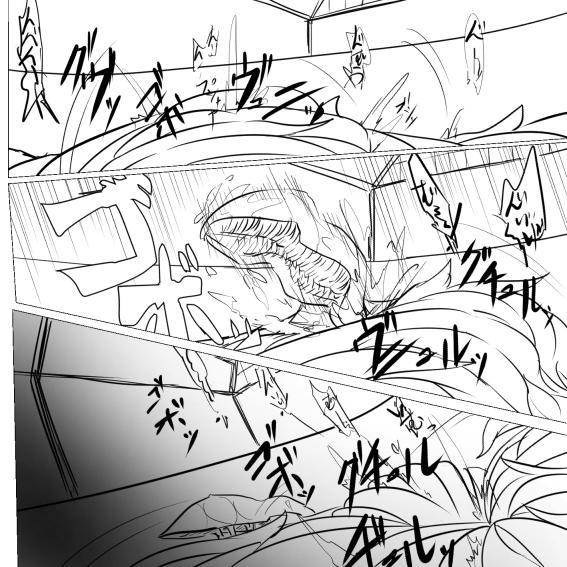 Tsukuyo ga Shokushu Furo de Naburareru! 71