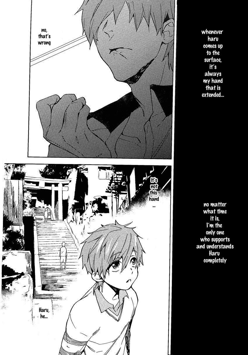 Yokatta ne Haru-chan 16