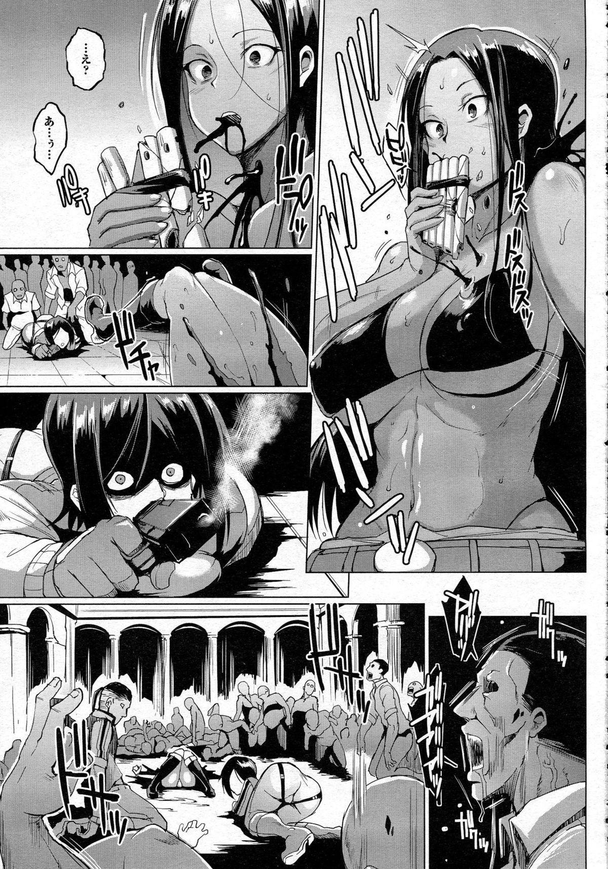 COMIC Unreal 2015-06 Vol. 55 + Hisasi Illust Shuu 99