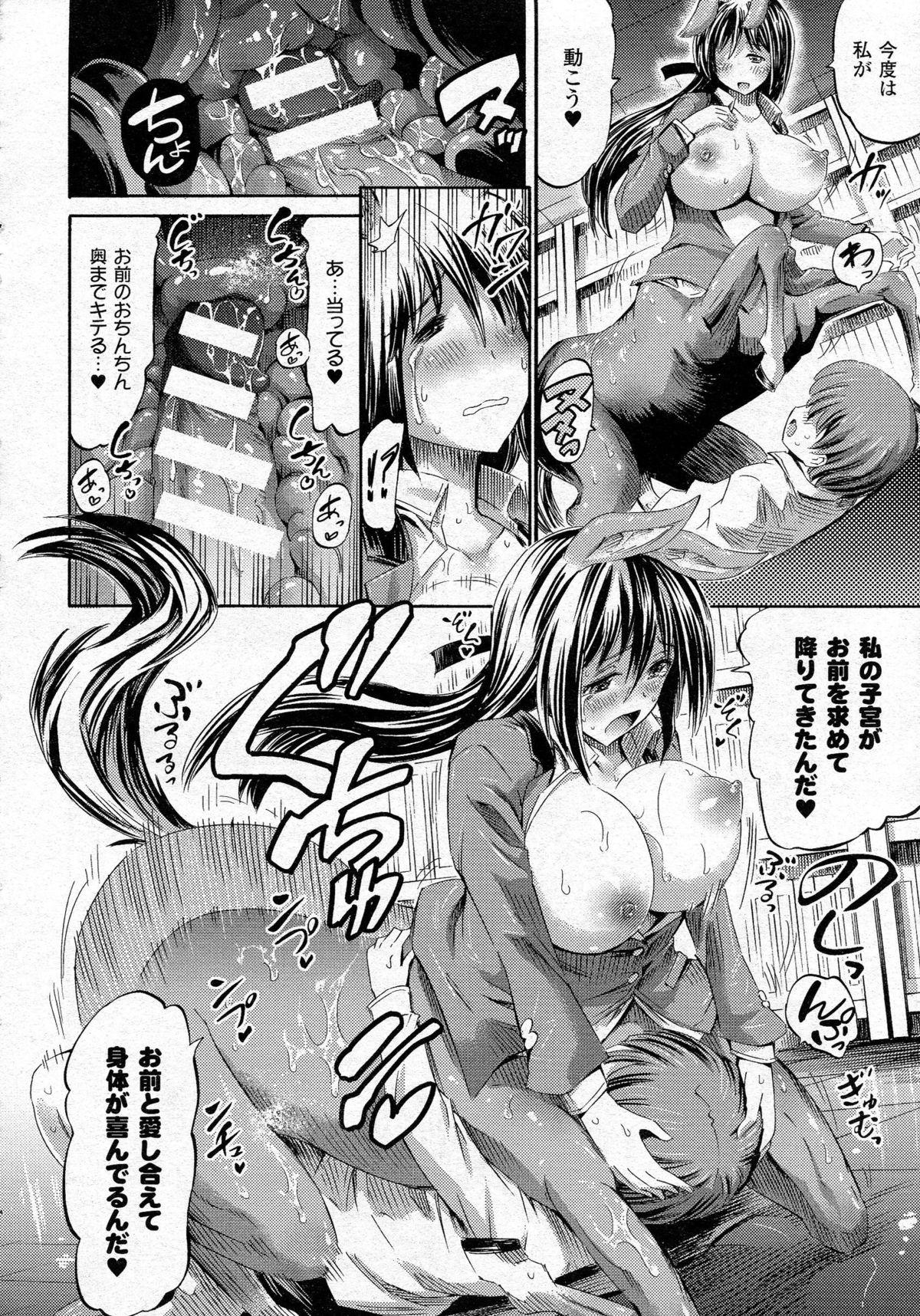 COMIC Unreal 2015-06 Vol. 55 + Hisasi Illust Shuu 204