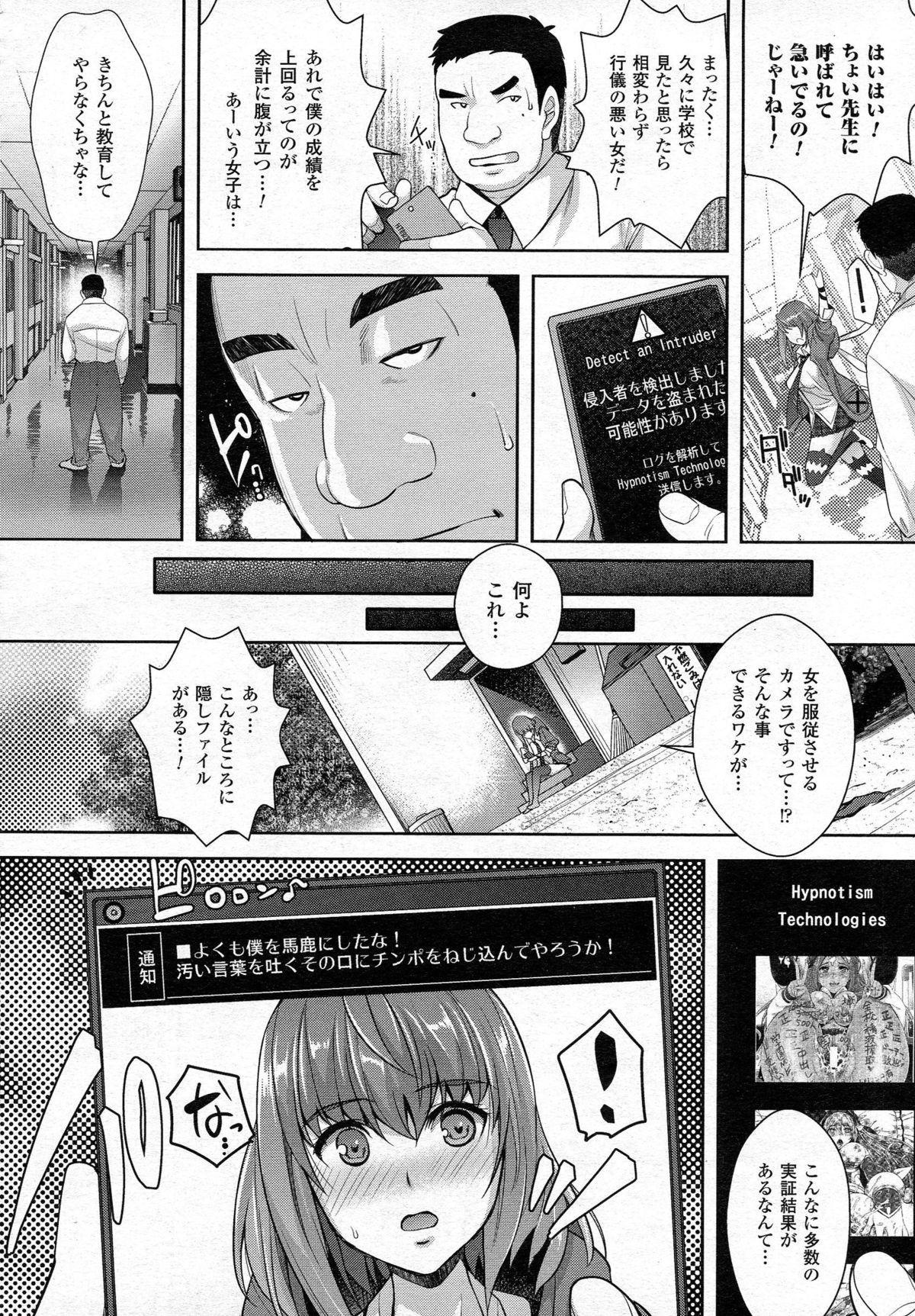 COMIC Unreal 2015-06 Vol. 55 + Hisasi Illust Shuu 250