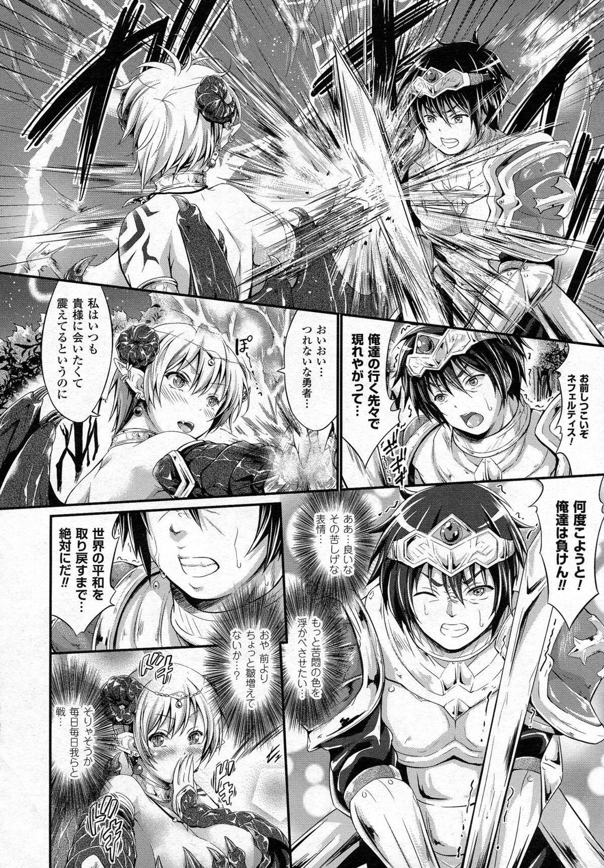 COMIC Unreal 2015-06 Vol. 55 + Hisasi Illust Shuu 375