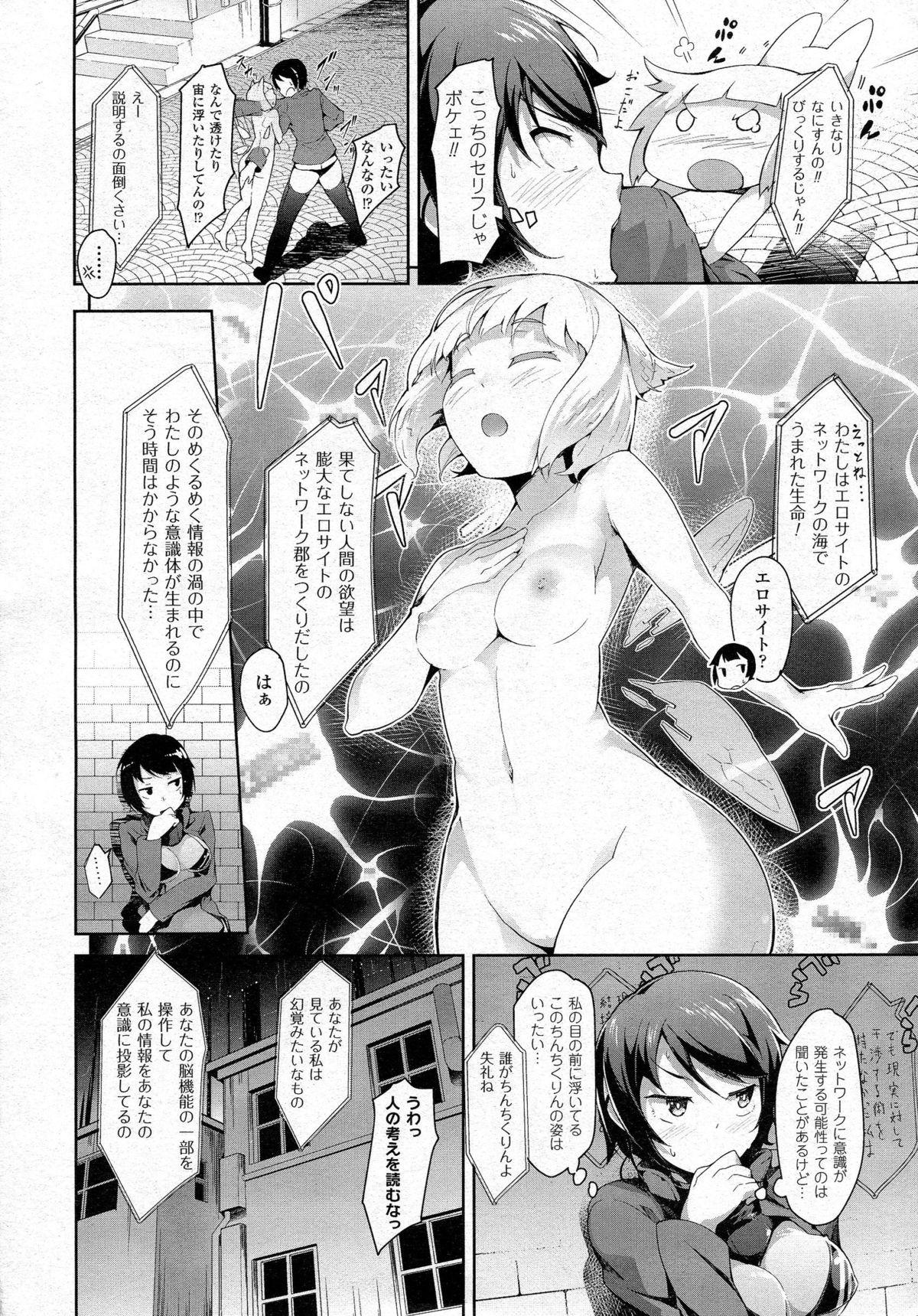 COMIC Unreal 2015-06 Vol. 55 + Hisasi Illust Shuu 397