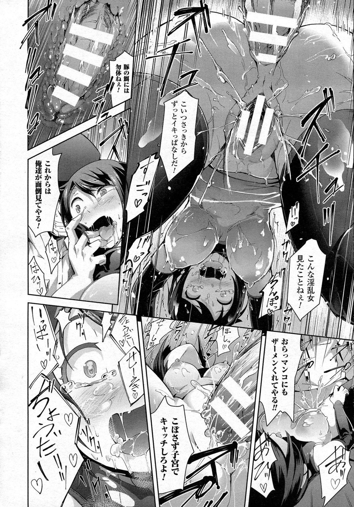 COMIC Unreal 2015-06 Vol. 55 + Hisasi Illust Shuu 407