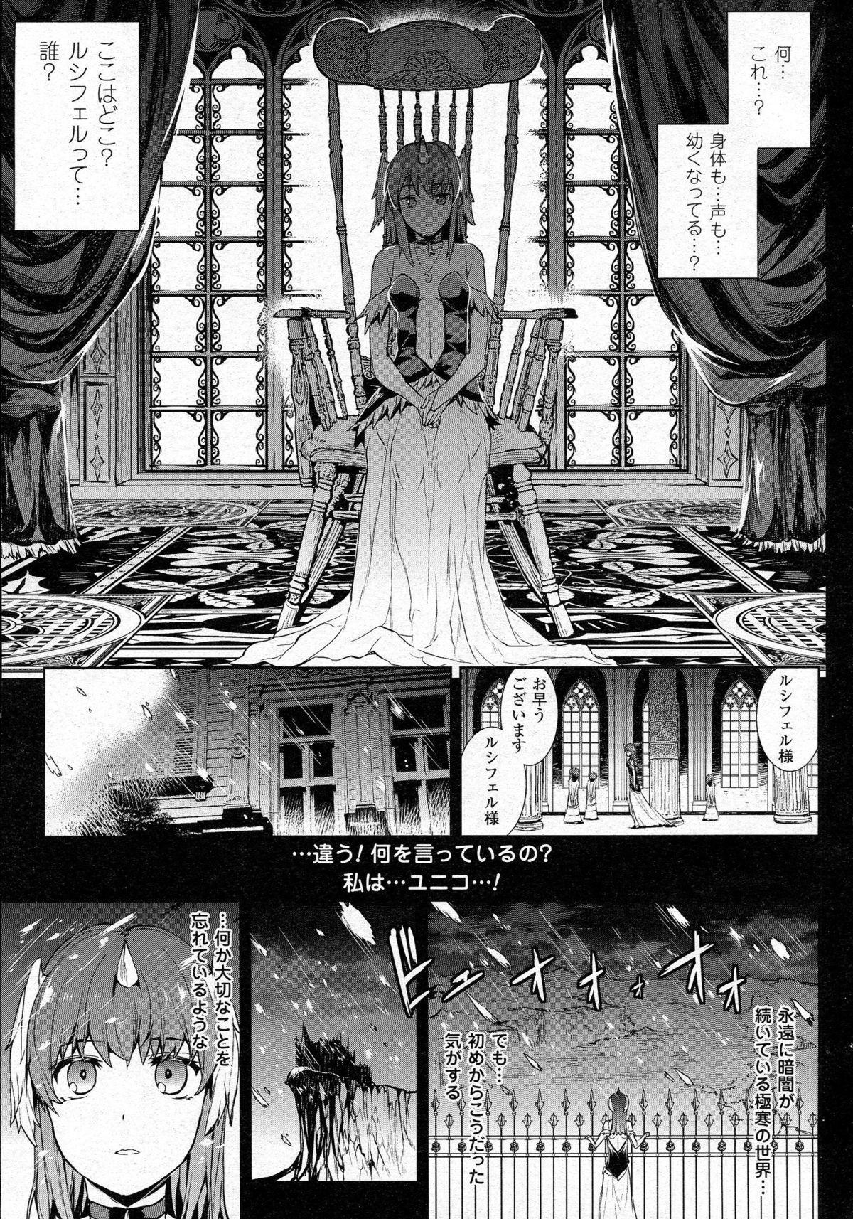 COMIC Unreal 2015-06 Vol. 55 + Hisasi Illust Shuu 41