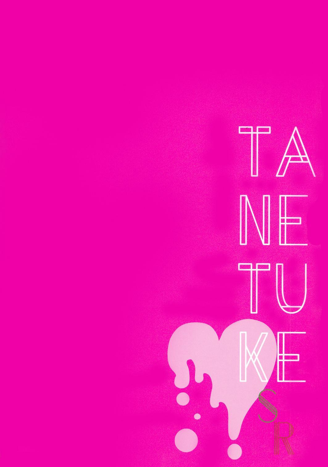 TANETUKE SR | MATING SR 19
