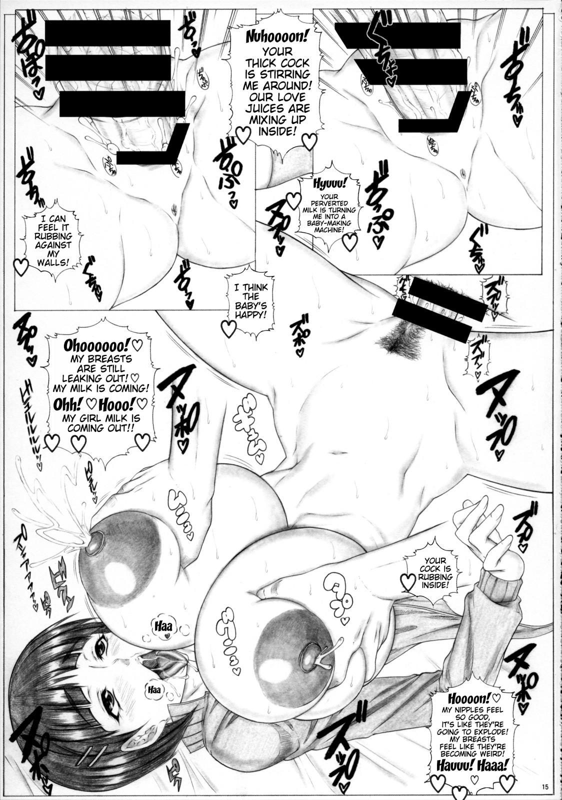 Angel's stroke 81 Suguha Scramble! 2 Oniichan no Seiyoku Kanri 15