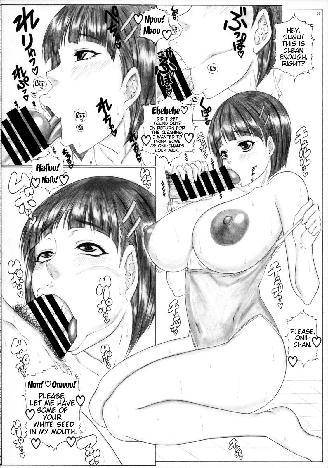 Angel's stroke 81 Suguha Scramble! 2 Oniichan no Seiyoku Kanri 6