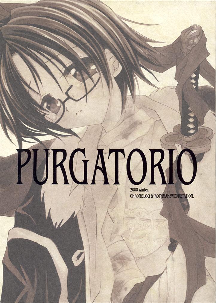 PURGATORIO 0