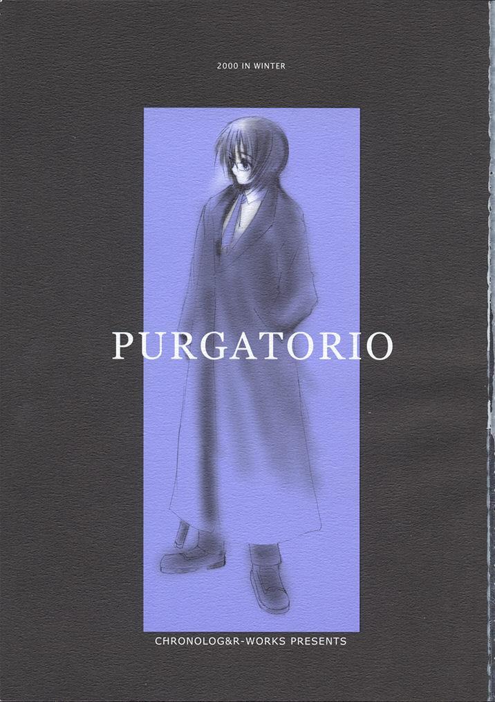 PURGATORIO 1