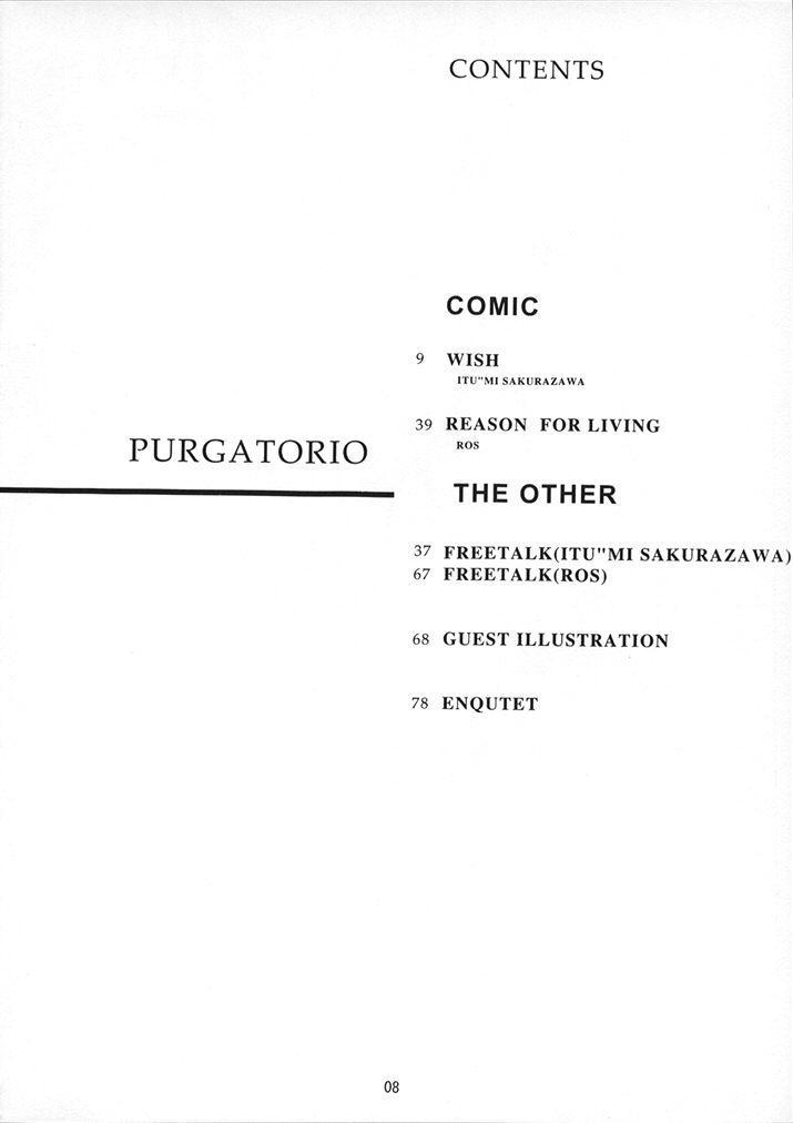 PURGATORIO 6