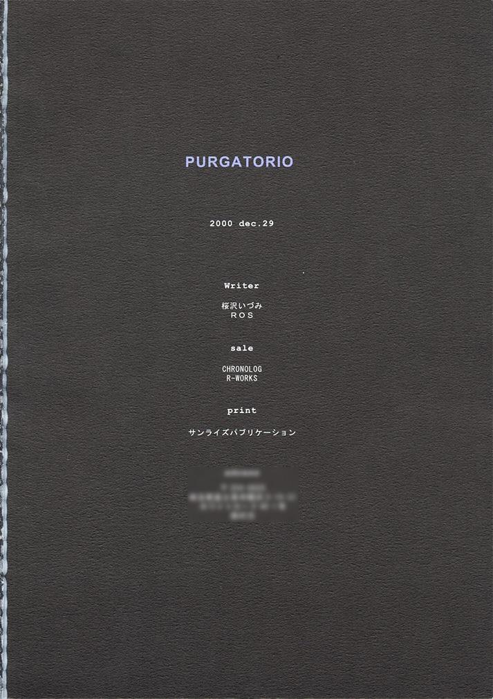 PURGATORIO 80