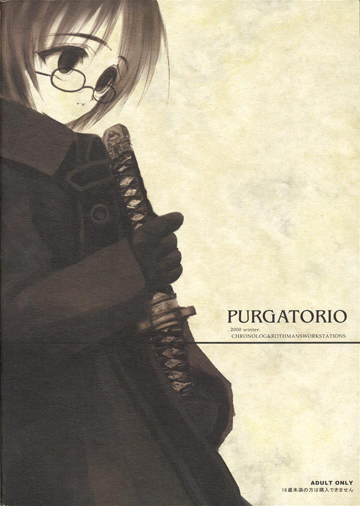 PURGATORIO 81