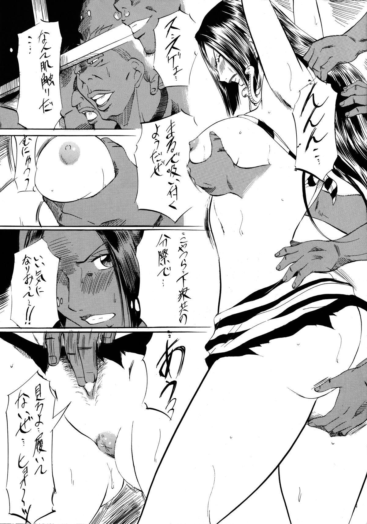 "[Busou Megami (Kannaduki Kanna)] Busou Megami Archives Series 1 ""Piece of Girl's ~Hancock Hen~"" (One Piece) 18"