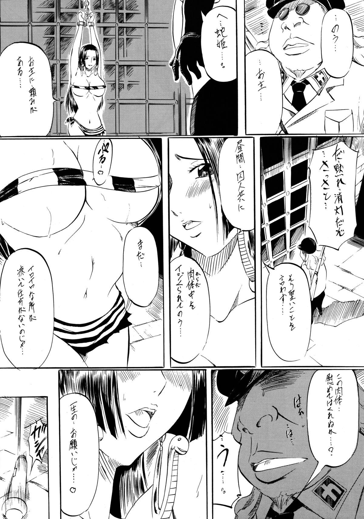 "[Busou Megami (Kannaduki Kanna)] Busou Megami Archives Series 1 ""Piece of Girl's ~Hancock Hen~"" (One Piece) 21"