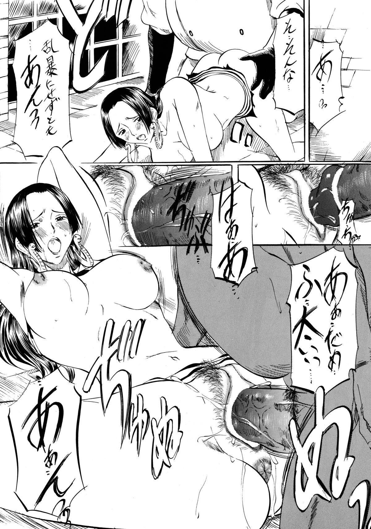 "[Busou Megami (Kannaduki Kanna)] Busou Megami Archives Series 1 ""Piece of Girl's ~Hancock Hen~"" (One Piece) 25"