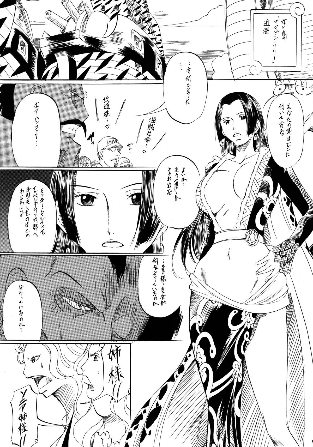 "[Busou Megami (Kannaduki Kanna)] Busou Megami Archives Series 1 ""Piece of Girl's ~Hancock Hen~"" (One Piece) 3"
