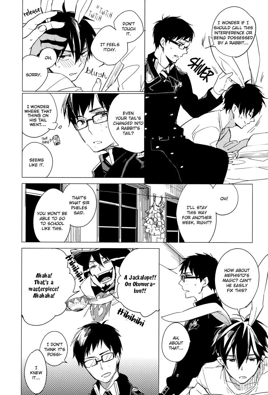 Usagi ni Natta Oniisama   My Brother Became a Rabbit 9