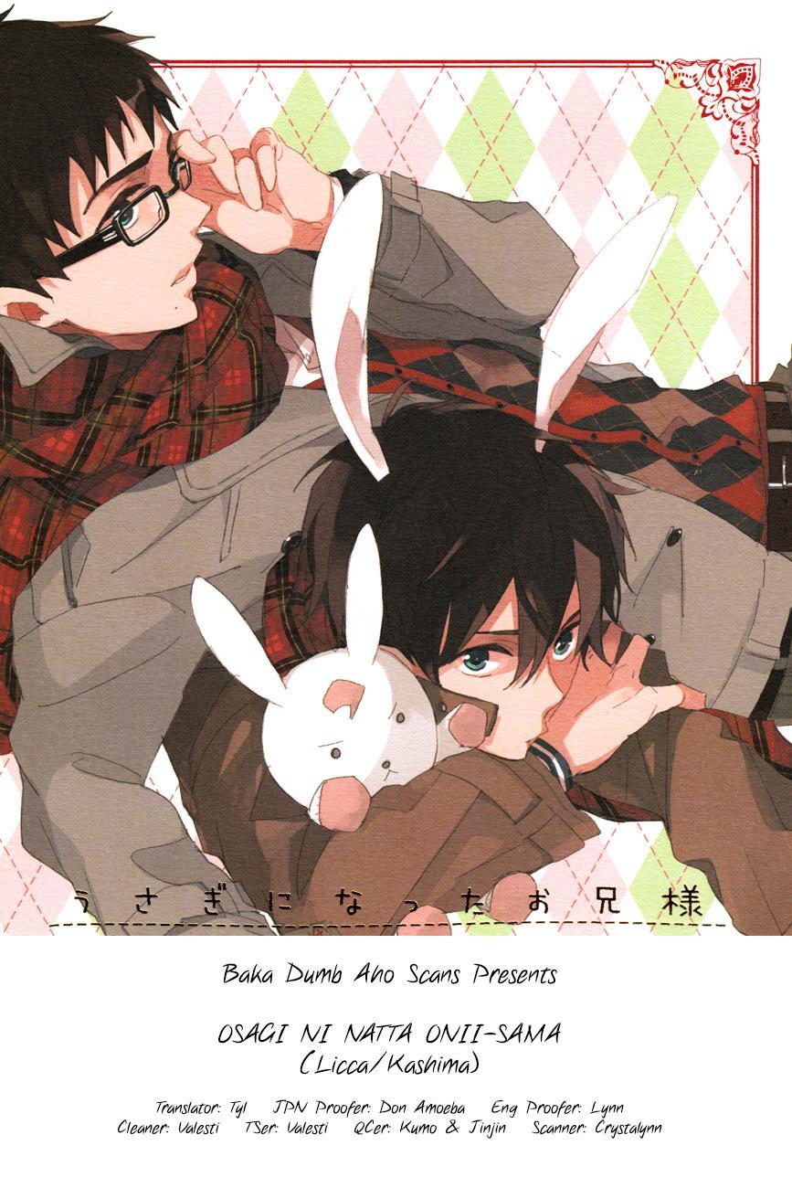 Usagi ni Natta Oniisama   My Brother Became a Rabbit 31