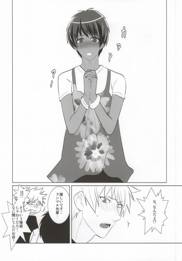 Manatsu no SOUNDS GOOD! 9