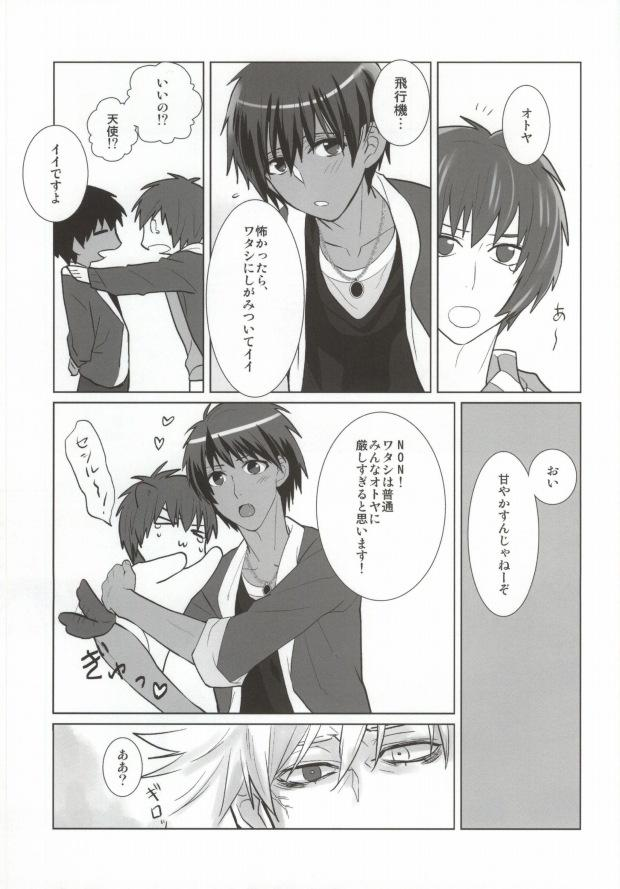 Manatsu no SOUNDS GOOD! 4
