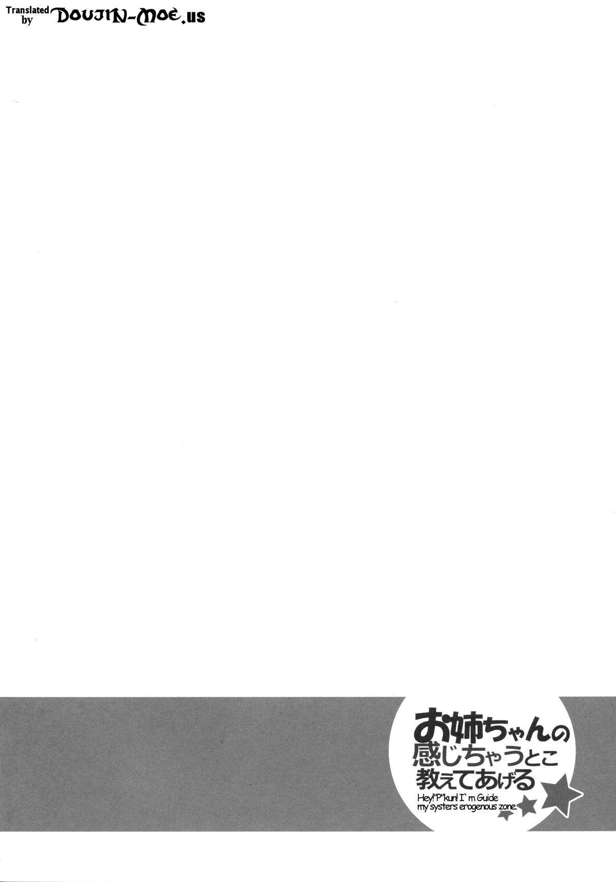"(C87) [make pig press (Takasaka Donten)] Onee-chan no Kanjichau Toko Oshiete Ageru☆ - Hey! ""P""kun! I'm Guide my systers erogenous zone. (THE IDOLM@STER CINDERELLA GIRLS) [English] {doujin-moe.us} 2"
