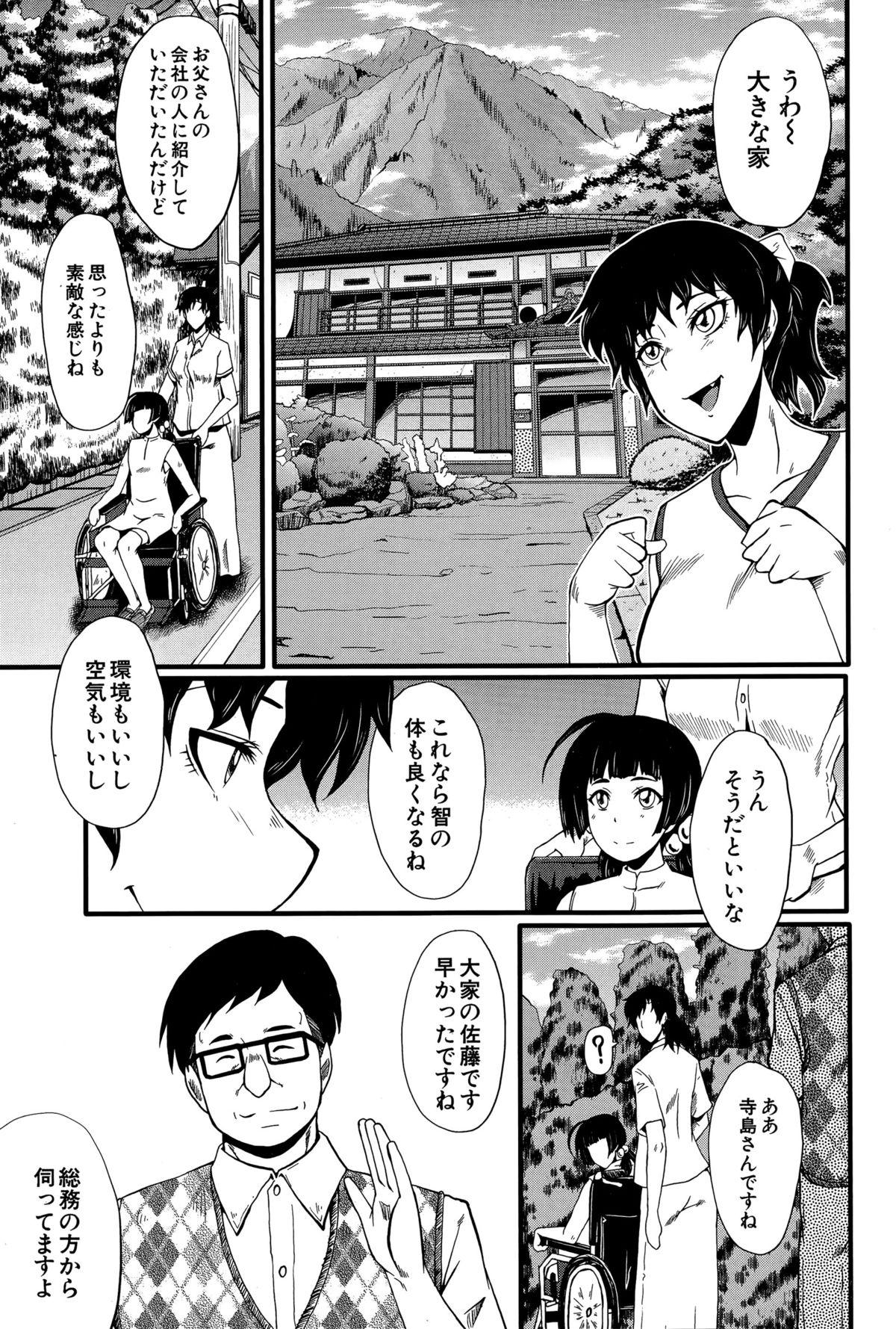 BUSTER COMIC 2015-07 102