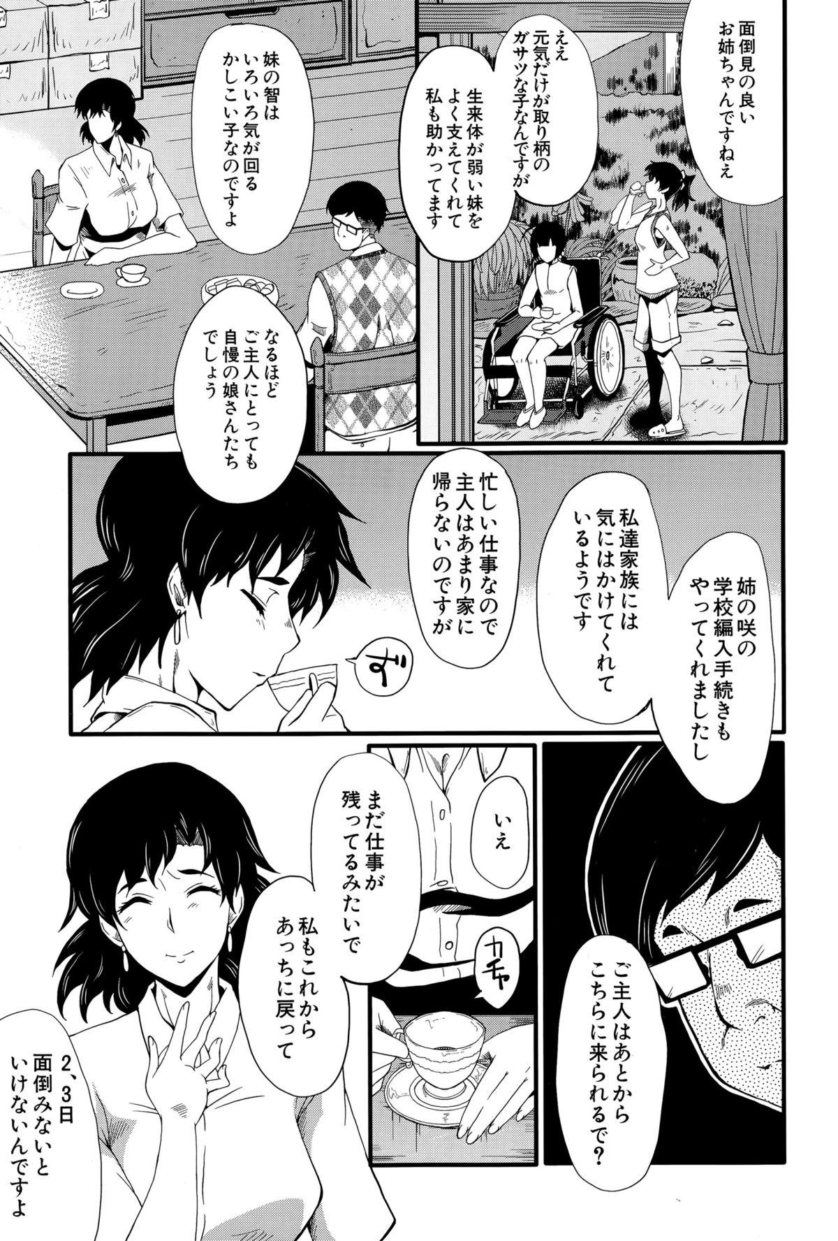 BUSTER COMIC 2015-07 104