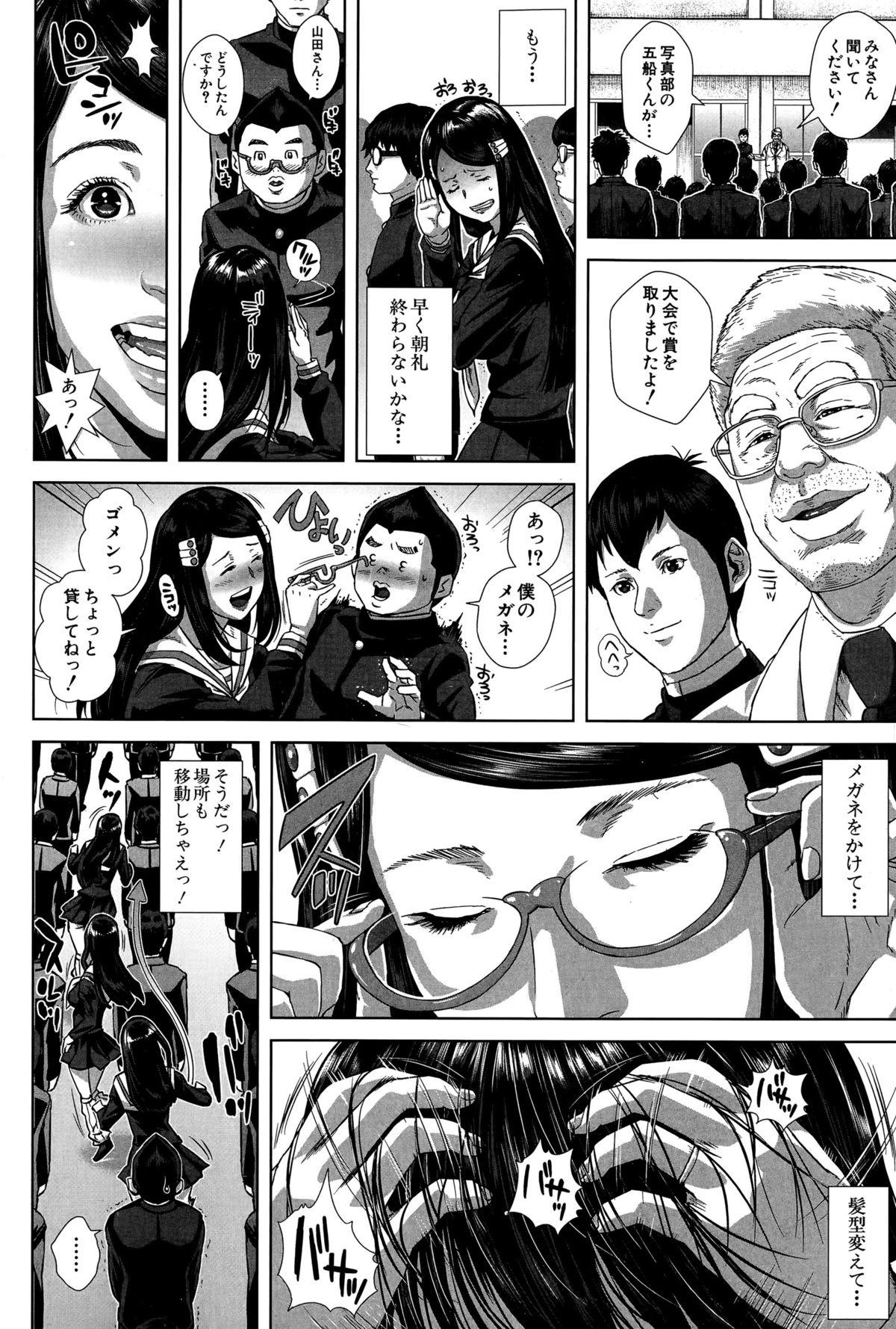 BUSTER COMIC 2015-07 133