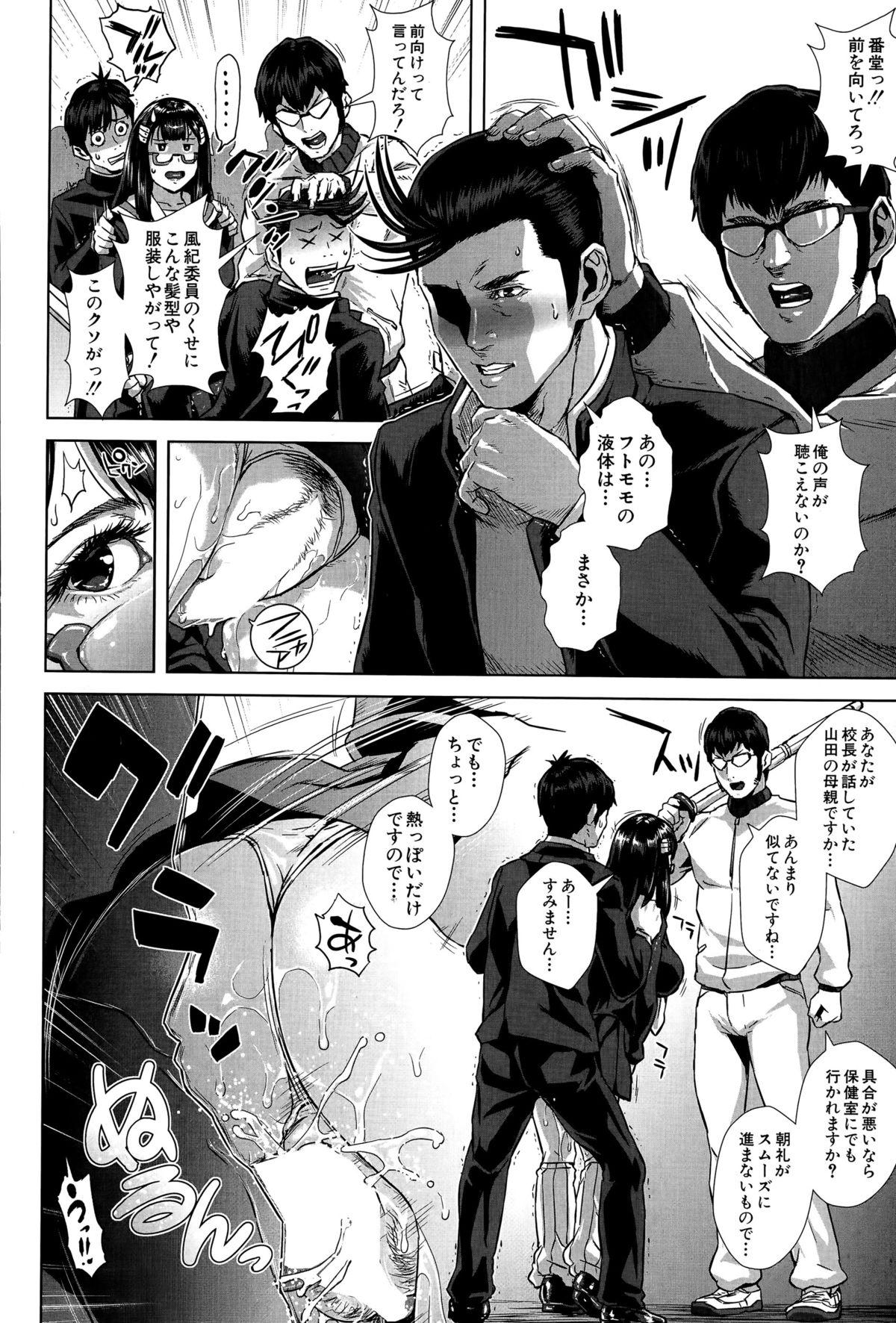 BUSTER COMIC 2015-07 147