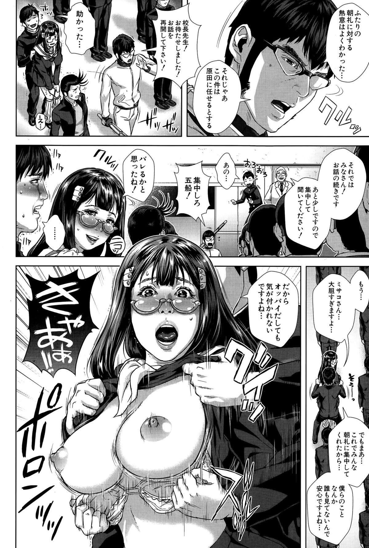BUSTER COMIC 2015-07 151