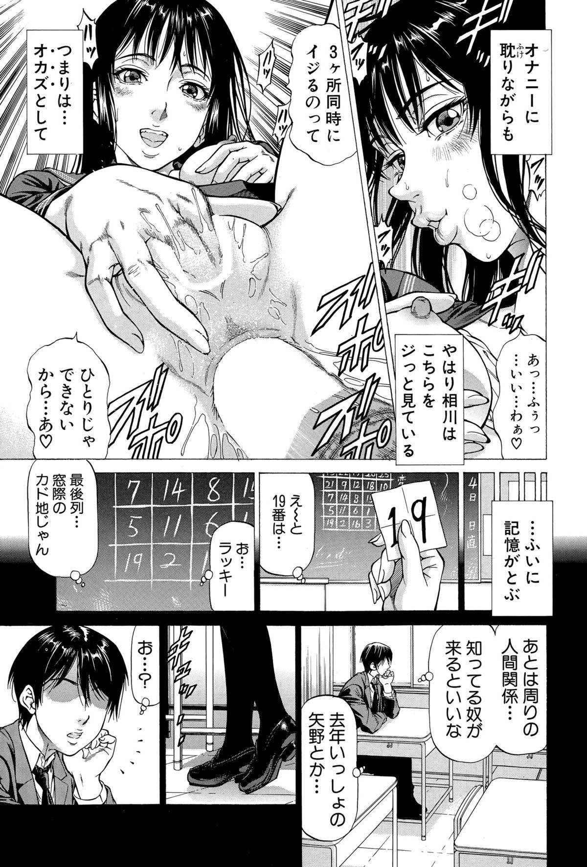 BUSTER COMIC 2015-07 184