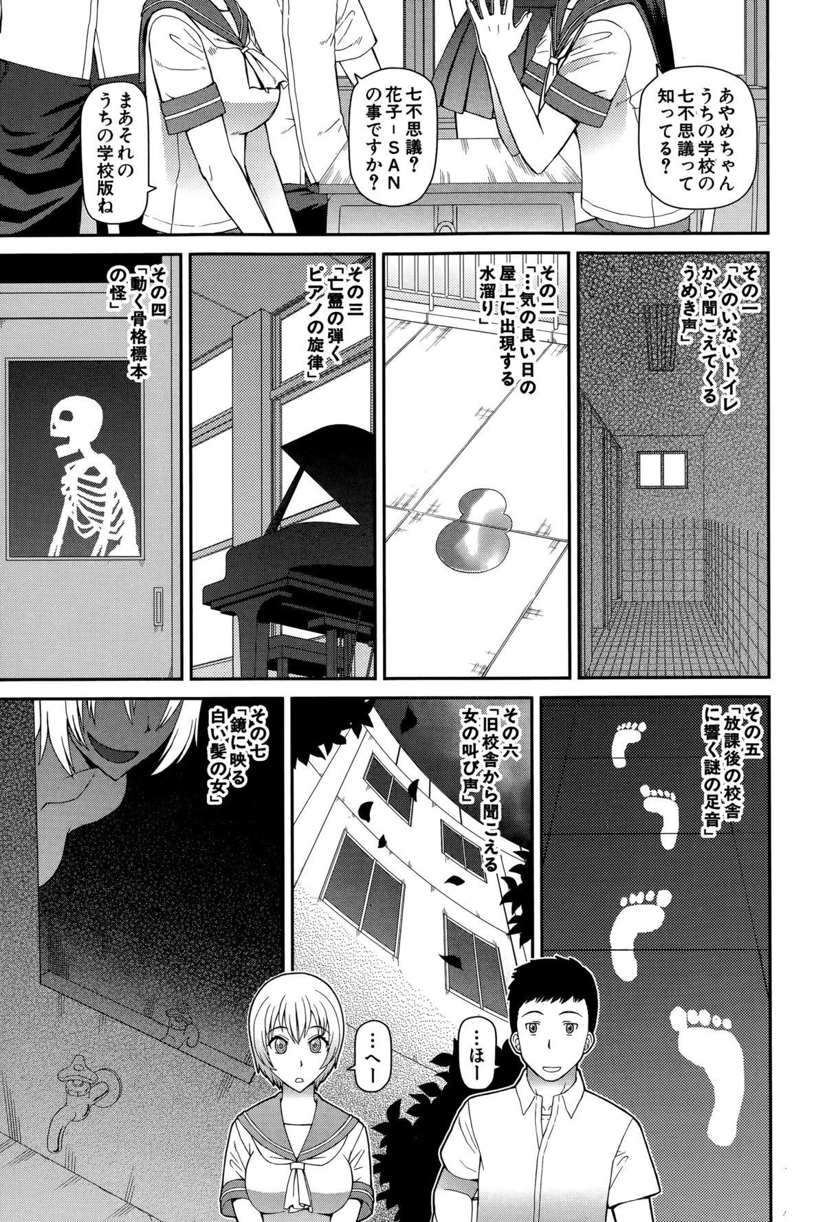 BUSTER COMIC 2015-07 198