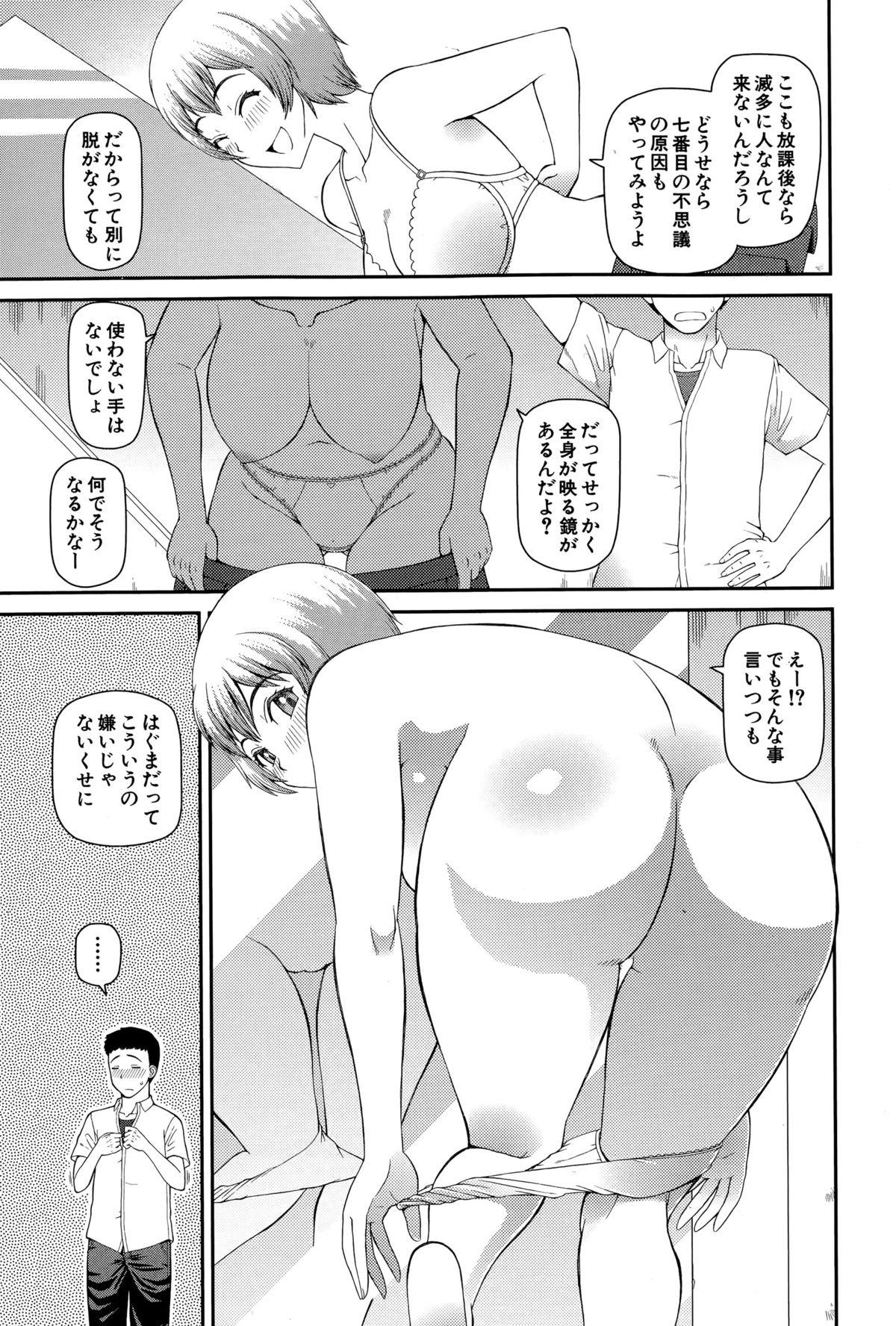 BUSTER COMIC 2015-07 202
