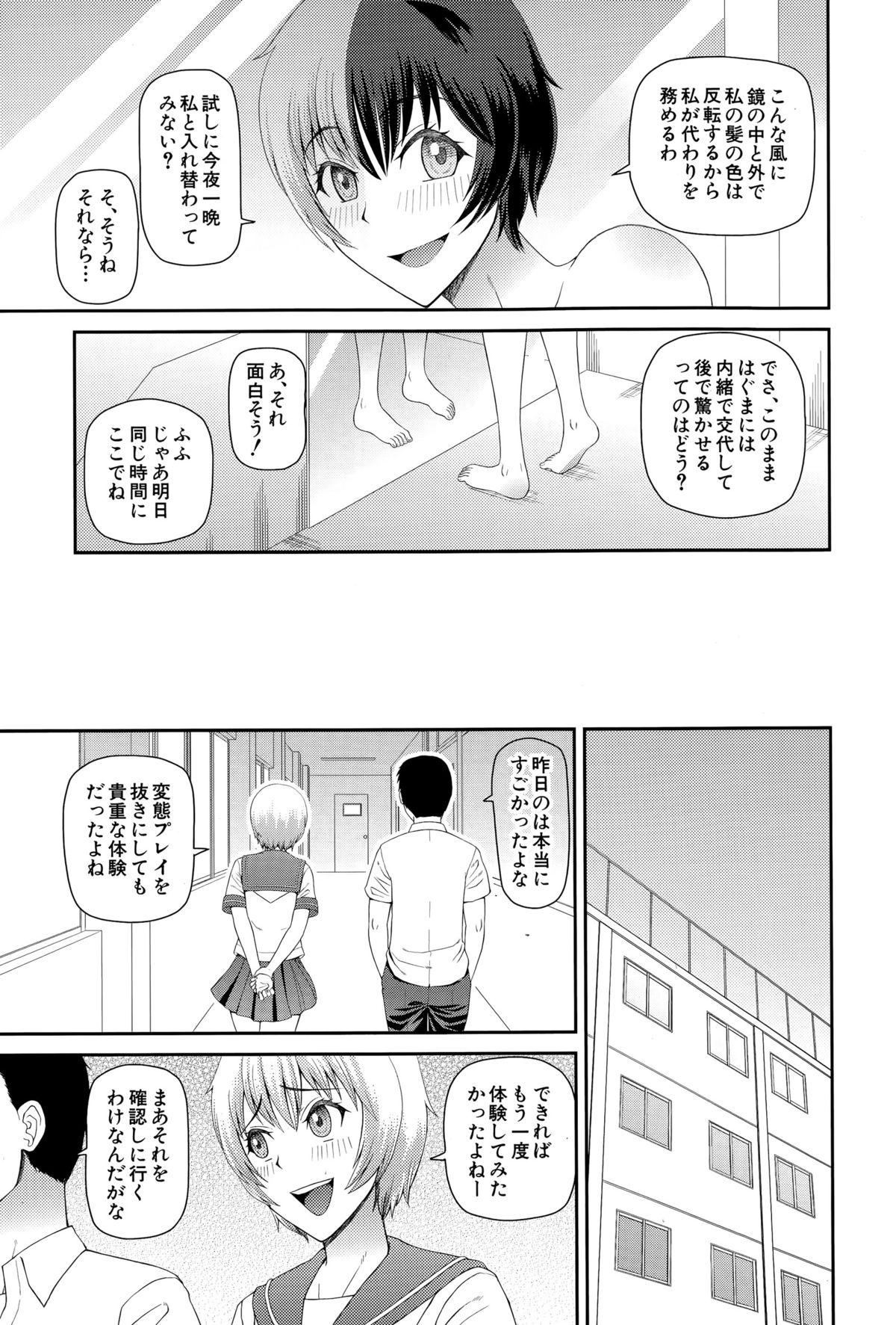BUSTER COMIC 2015-07 236