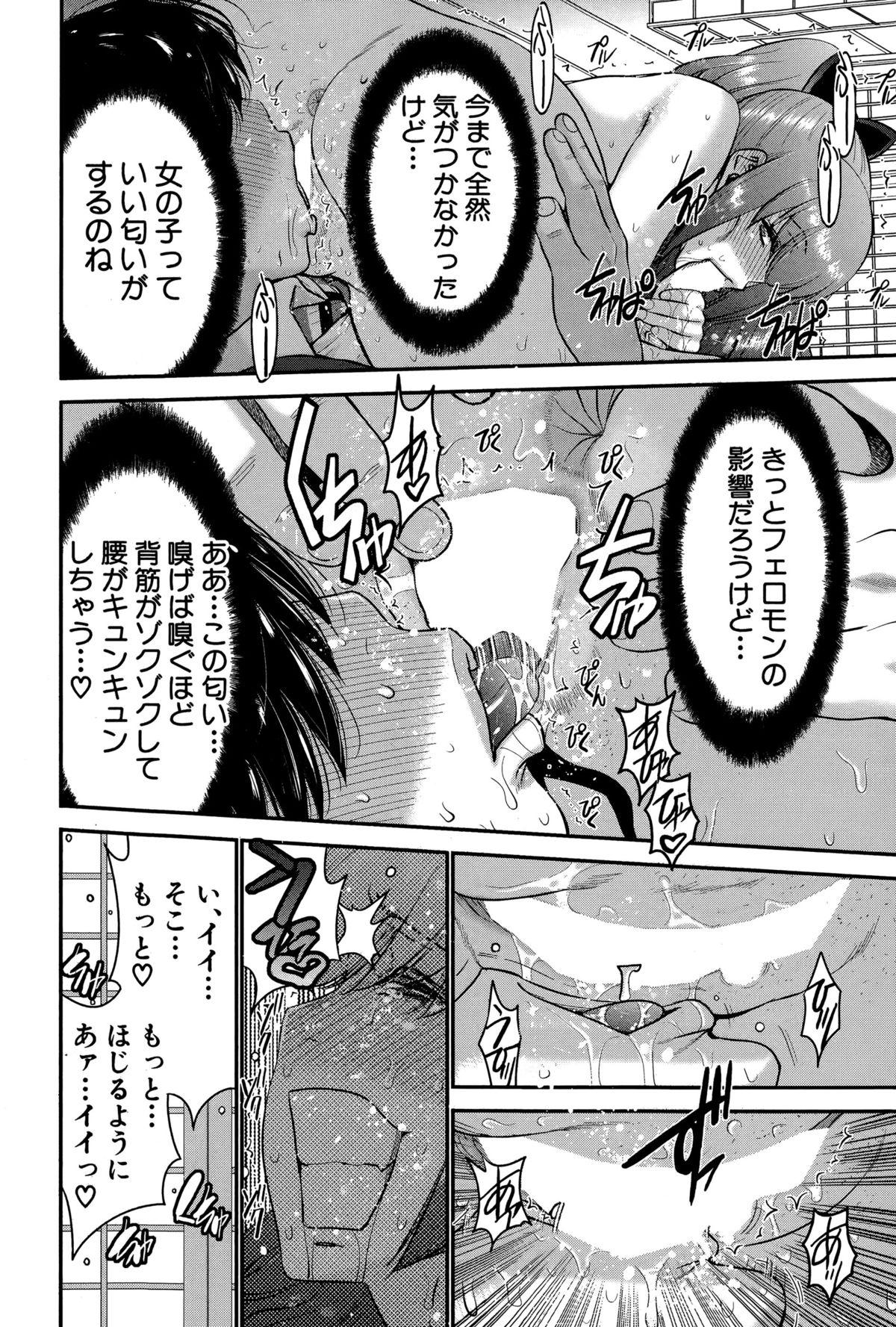 BUSTER COMIC 2015-07 261