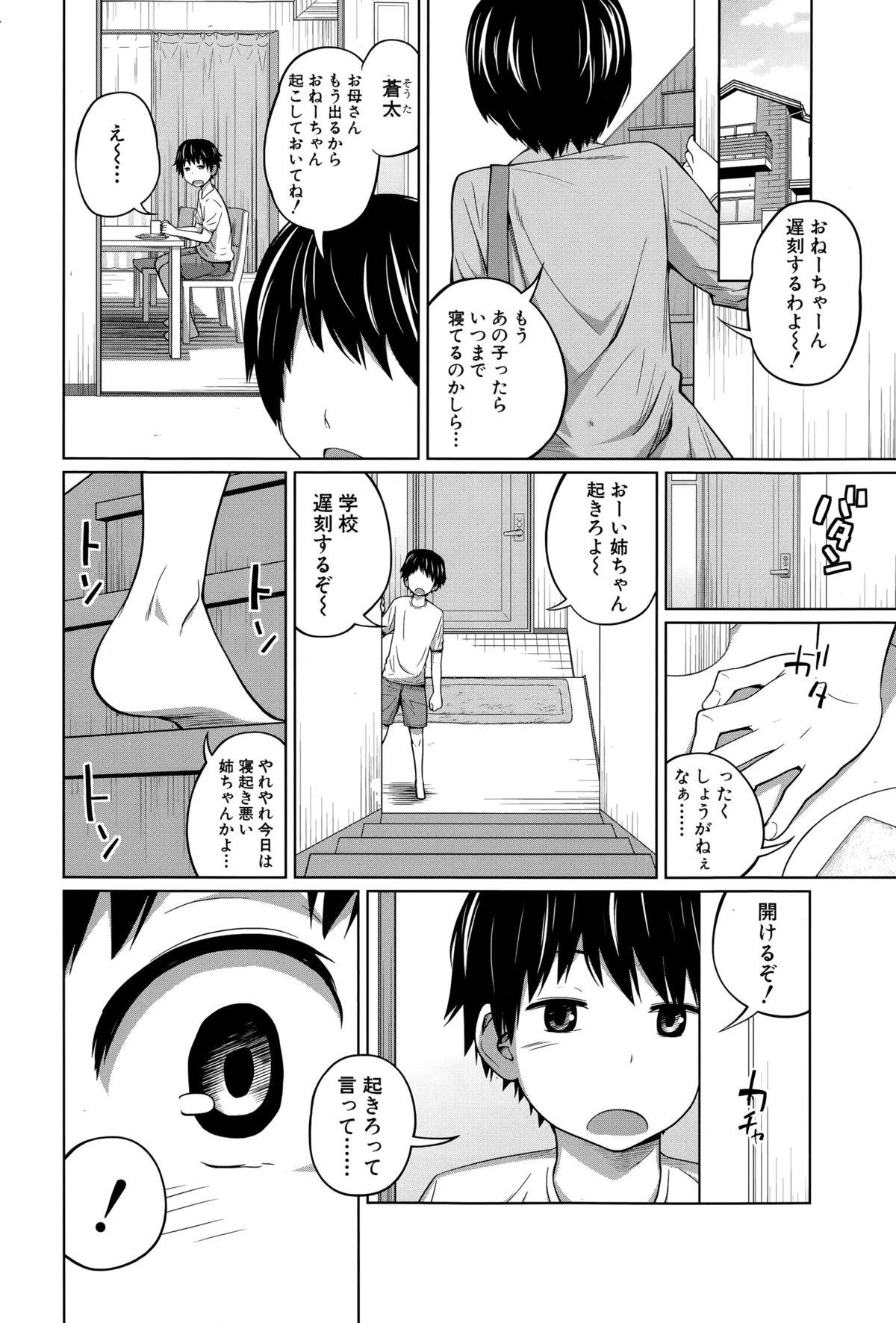 BUSTER COMIC 2015-07 39