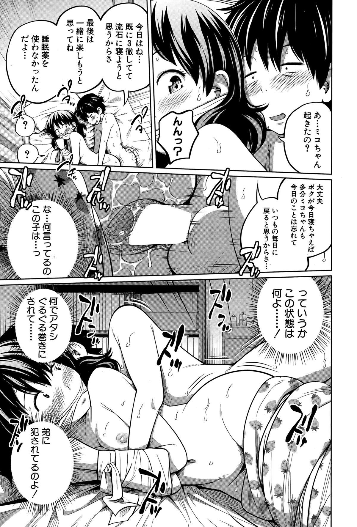 BUSTER COMIC 2015-07 58