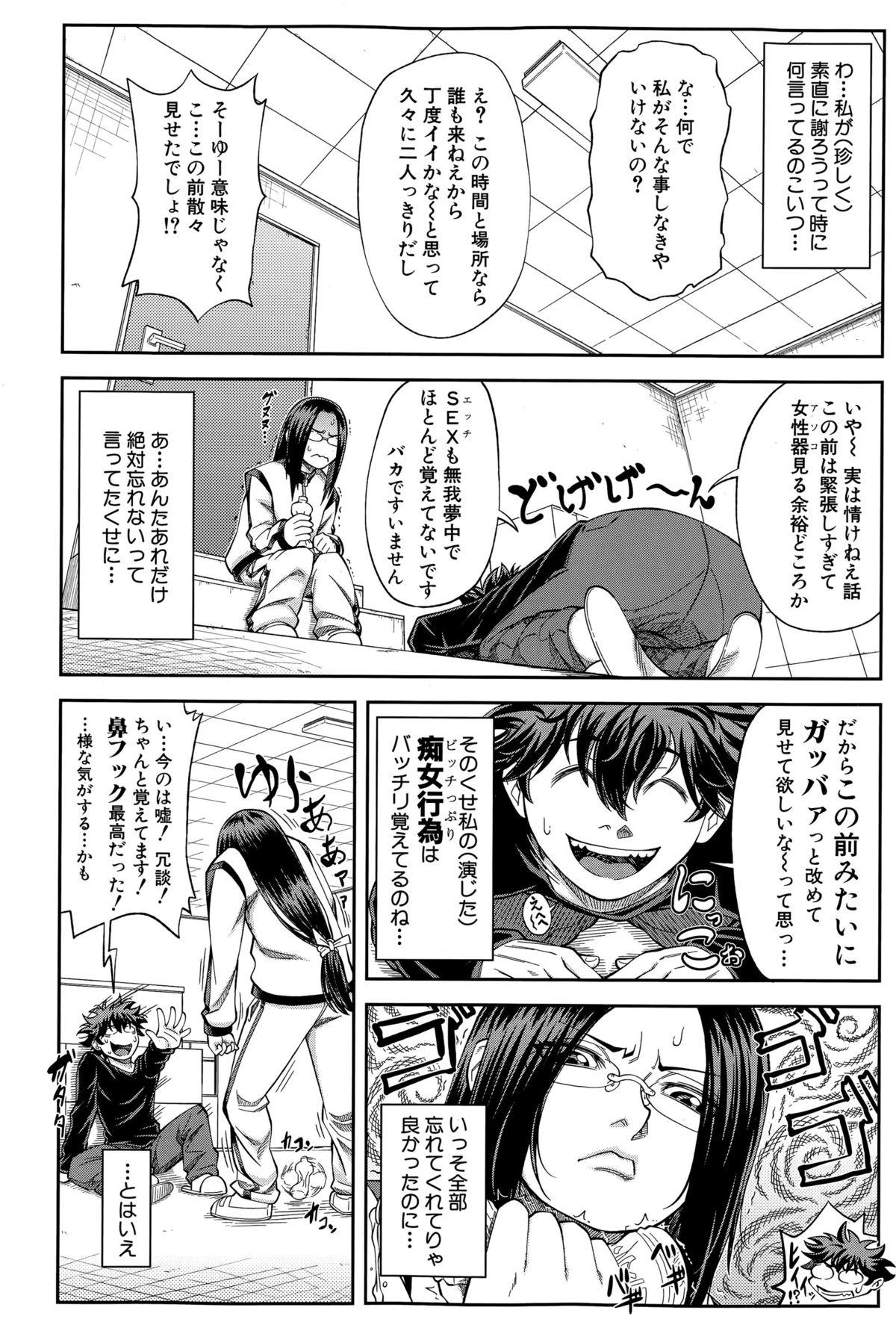 BUSTER COMIC 2015-07 75